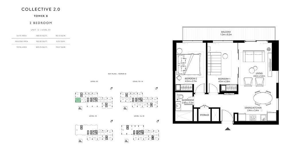 Collective 2.0 Apartments by Emaar - floor plan